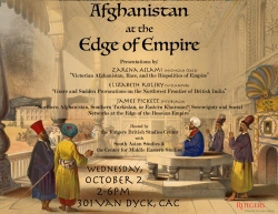 Afghanistan at the Edge of Empire.jpg
